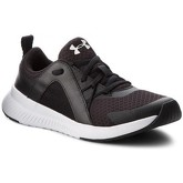 Chaussures Under Armour UA W Intent